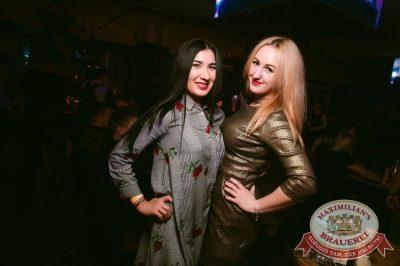 «Дыхание ночи»: DJ Natasha Baccardi (Москва), 18 ноября 2017 - Ресторан «Максимилианс» Тюмень - 30