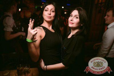 «Дыхание ночи»: DJ Natasha Baccardi (Москва), 18 ноября 2017 - Ресторан «Максимилианс» Тюмень - 31