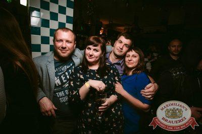«Дыхание ночи»: DJ Natasha Baccardi (Москва), 18 ноября 2017 - Ресторан «Максимилианс» Тюмень - 40