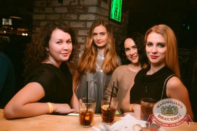 «Дыхание ночи»: DJ Natasha Baccardi (Москва), 18 ноября 2017 - Ресторан «Максимилианс» Тюмень - 45
