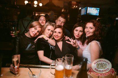 «Дыхание ночи»: DJ Natasha Baccardi (Москва), 18 ноября 2017 - Ресторан «Максимилианс» Тюмень - 48