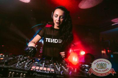 «Дыхание ночи»: DJ Natasha Baccardi (Москва), 18 ноября 2017 - Ресторан «Максимилианс» Тюмень - 5