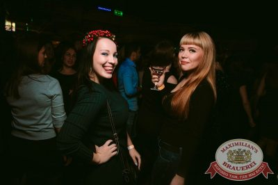 «Дыхание ночи»: DJ Natasha Baccardi (Москва), 18 ноября 2017 - Ресторан «Максимилианс» Тюмень - 51