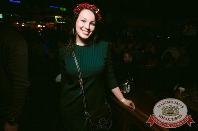«Дыхание ночи»: DJ Natasha Baccardi (Москва), 18 ноября 2017 - Ресторан «Максимилианс» Тюмень - 53