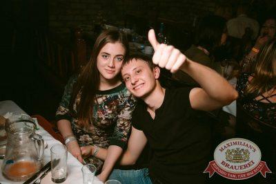 «Дыхание ночи»: DJ Natasha Baccardi (Москва), 18 ноября 2017 - Ресторан «Максимилианс» Тюмень - 54