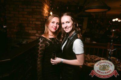 «Дыхание ночи»: DJ Natasha Baccardi (Москва), 18 ноября 2017 - Ресторан «Максимилианс» Тюмень - 56