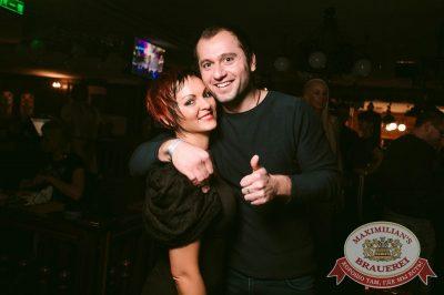 «Дыхание ночи»: DJ Natasha Baccardi (Москва), 18 ноября 2017 - Ресторан «Максимилианс» Тюмень - 57