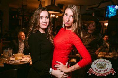 «Дыхание ночи»: DJ Natasha Baccardi (Москва), 18 ноября 2017 - Ресторан «Максимилианс» Тюмень - 59