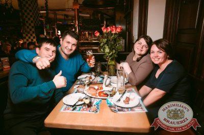 «Дыхание ночи»: DJ Natasha Baccardi (Москва), 18 ноября 2017 - Ресторан «Максимилианс» Тюмень - 61