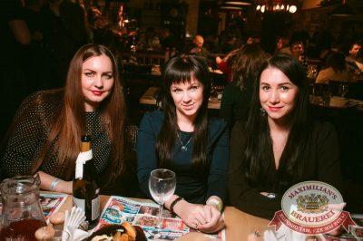 «Дыхание ночи»: DJ Natasha Baccardi (Москва), 18 ноября 2017 - Ресторан «Максимилианс» Тюмень - 65