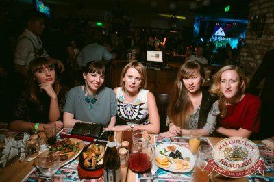 «Дыхание ночи»: DJ Natasha Baccardi (Москва), 18 ноября 2017 - Ресторан «Максимилианс» Тюмень - 66