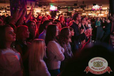 Группа «Чиж & Co», 23 ноября 2017 - Ресторан «Максимилианс» Тюмень - 11