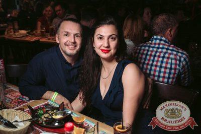 Группа «Чиж & Co», 23 ноября 2017 - Ресторан «Максимилианс» Тюмень - 12