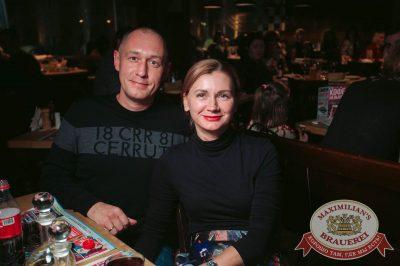 Группа «Чиж & Co», 23 ноября 2017 - Ресторан «Максимилианс» Тюмень - 13