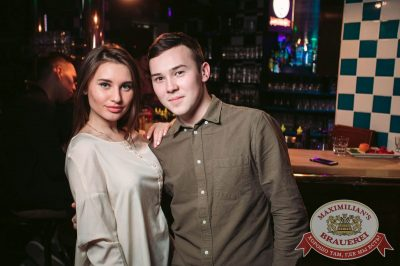 Группа «Чиж & Co», 23 ноября 2017 - Ресторан «Максимилианс» Тюмень - 15