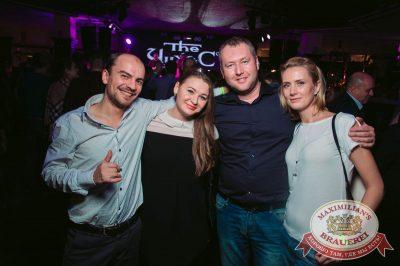 Группа «Чиж & Co», 23 ноября 2017 - Ресторан «Максимилианс» Тюмень - 16