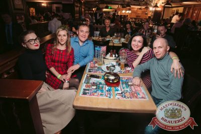 Группа «Чиж & Co», 23 ноября 2017 - Ресторан «Максимилианс» Тюмень - 18