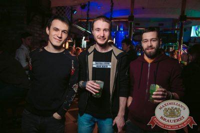Группа «Чиж & Co», 23 ноября 2017 - Ресторан «Максимилианс» Тюмень - 19