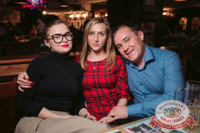 Группа «Чиж & Co», 23 ноября 2017 - Ресторан «Максимилианс» Тюмень - 20
