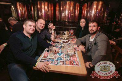 Группа «Чиж & Co», 23 ноября 2017 - Ресторан «Максимилианс» Тюмень - 24