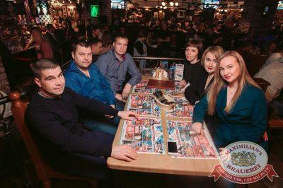 Группа «Чиж & Co», 23 ноября 2017 - Ресторан «Максимилианс» Тюмень - 25