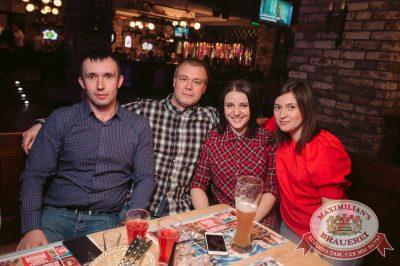Группа «Чиж & Co», 23 ноября 2017 - Ресторан «Максимилианс» Тюмень - 28
