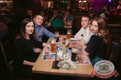 Группа «Чиж & Co», 23 ноября 2017 - Ресторан «Максимилианс» Тюмень - 32