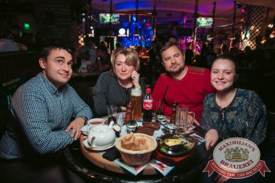 Группа «Чиж & Co», 23 ноября 2017 - Ресторан «Максимилианс» Тюмень - 38