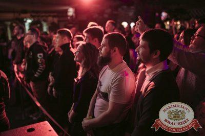 Группа «Чиж & Co», 23 ноября 2017 - Ресторан «Максимилианс» Тюмень - 8