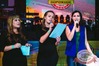 Ирина Дубцова, 29 ноября 2017 - Ресторан «Максимилианс» Тюмень - 16