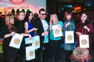 Ирина Дубцова, 29 ноября 2017 - Ресторан «Максимилианс» Тюмень - 18