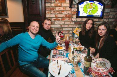 Ирина Дубцова, 29 ноября 2017 - Ресторан «Максимилианс» Тюмень - 20