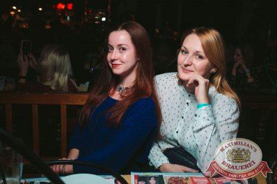 Ирина Дубцова, 29 ноября 2017 - Ресторан «Максимилианс» Тюмень - 21