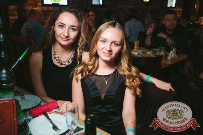 Ирина Дубцова, 29 ноября 2017 - Ресторан «Максимилианс» Тюмень - 22