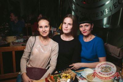 Ирина Дубцова, 29 ноября 2017 - Ресторан «Максимилианс» Тюмень - 24
