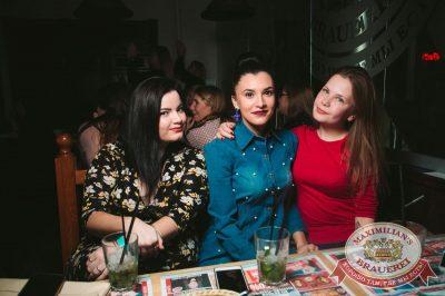 Ирина Дубцова, 29 ноября 2017 - Ресторан «Максимилианс» Тюмень - 25