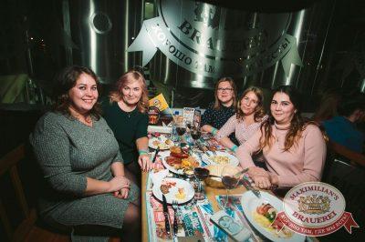 Ирина Дубцова, 29 ноября 2017 - Ресторан «Максимилианс» Тюмень - 26