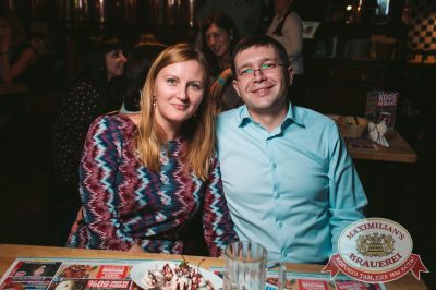 Ирина Дубцова, 29 ноября 2017 - Ресторан «Максимилианс» Тюмень - 28