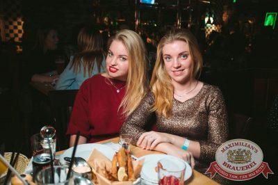Ирина Дубцова, 29 ноября 2017 - Ресторан «Максимилианс» Тюмень - 29