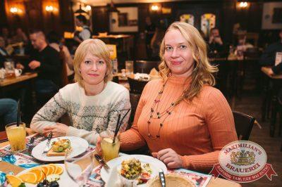 Ирина Дубцова, 29 ноября 2017 - Ресторан «Максимилианс» Тюмень - 31