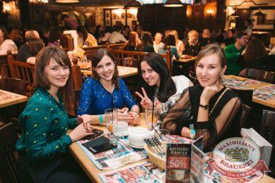 Ирина Дубцова, 29 ноября 2017 - Ресторан «Максимилианс» Тюмень - 32
