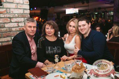 Ирина Дубцова, 29 ноября 2017 - Ресторан «Максимилианс» Тюмень - 33