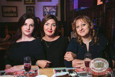 Ирина Дубцова, 29 ноября 2017 - Ресторан «Максимилианс» Тюмень - 35