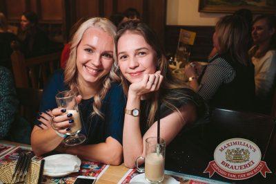 Ирина Дубцова, 29 ноября 2017 - Ресторан «Максимилианс» Тюмень - 39