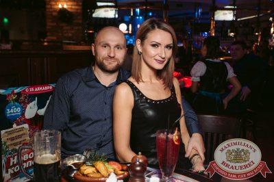 StandUp: Комиссаренко и Щербаков, 5 декабря 2017 - Ресторан «Максимилианс» Тюмень - 10