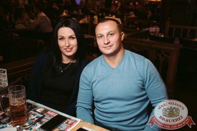 StandUp: Комиссаренко и Щербаков, 5 декабря 2017 - Ресторан «Максимилианс» Тюмень - 12