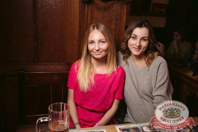StandUp: Комиссаренко и Щербаков, 5 декабря 2017 - Ресторан «Максимилианс» Тюмень - 13