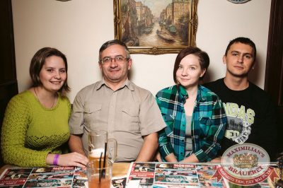StandUp: Комиссаренко и Щербаков, 5 декабря 2017 - Ресторан «Максимилианс» Тюмень - 14