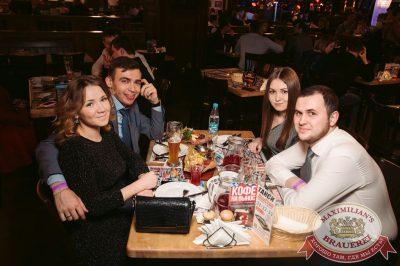 StandUp: Комиссаренко и Щербаков, 5 декабря 2017 - Ресторан «Максимилианс» Тюмень - 15