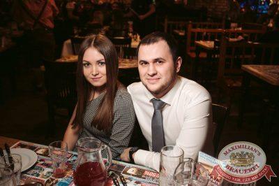 StandUp: Комиссаренко и Щербаков, 5 декабря 2017 - Ресторан «Максимилианс» Тюмень - 16